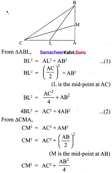 Samacheer Kalvi 10th Maths Chapter 4 Geometry Additional Questions 4