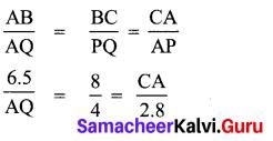 10th Class Maths Exercise 4.1 Samacheer Kalvi