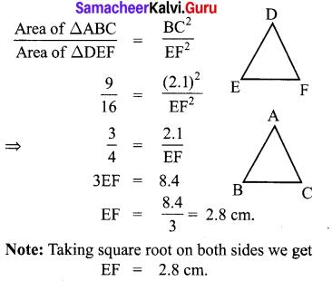 10th Geometry Samacheer Kalvi Maths Solutions Chapter 4 Ex 4.1