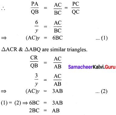 Geometry Exercise 4.1 Samacheer Kalvi 10th Maths Solutions Chapter 4