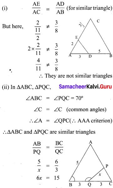 10th Maths Exercise 4.1 Samacheer Kalvi