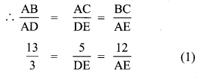 10th Maths Exercise 4.1 In Tamil Samacheer Kalvi