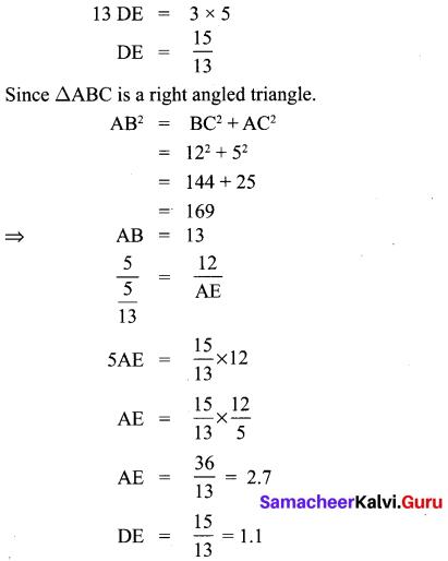 10th Maths Exercise 4.1 10th Sum Samacheer Kalvi