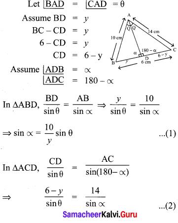 10th Maths 4.2 Samacheer Kalvi