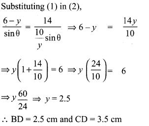 Geometry 4.2 Answers Samacheer Kalvi Class 10