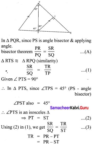 10th Math Exercise 4.2 Samacheer Kalvi