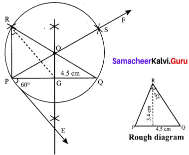 Geometric Construction Std 10 4.2 Samacheer Kalvi