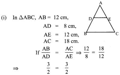 10th Maths Geometry Exercise 4.2 Samacheer Kalvi