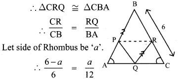 10th Geometry Exercise 4.2 Samacheer Kalvi