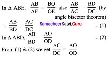 10th Maths Guide Geometry Samacheer Kalvi Chapter 4 Ex 4.4