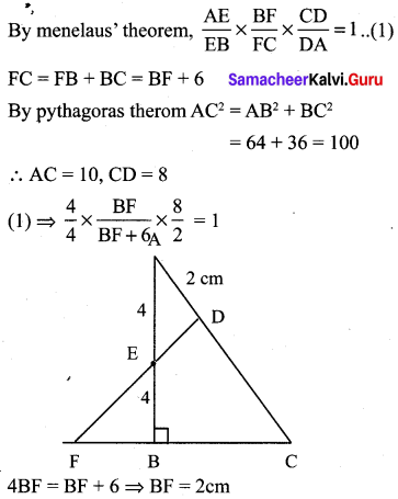 10th Maths Practical Geometry Samacheer Kalvi Chapter 4 Ex 4.4