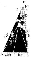 10th Maths Geometry Guide Samacheer Kalvi Chapter 4 Ex 4.4
