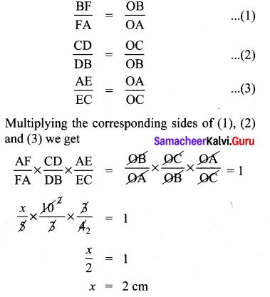 10th Maths New Syllabus Exercise 4.4 Samacheer Kalvi Chapter 4 Geometry