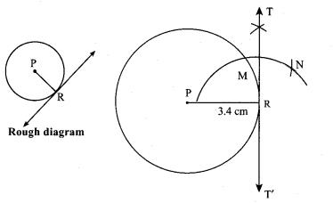 10th Maths 4.4 Samacheer Kalvi Chapter 4 Geometry