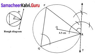 10th Maths Book Geometry Samacheer Kalvi Chapter 4