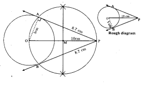 10th Maths Ex 4.4 Samacheer Kalvi Chapter 4 Geometry