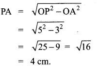 Samacheer Kalvi 10th Maths Chapter 4 Geometry Ex 4.4 23