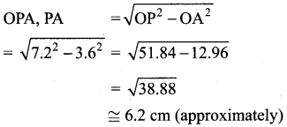 Samacheer Kalvi 10th Maths Chapter 4 Geometry Ex 4.4 25