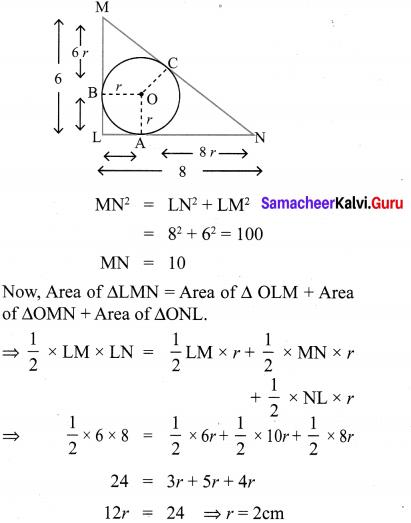 Ex 4.4 Class 10 Samacheer Kalvi Chapter 4 Geometry