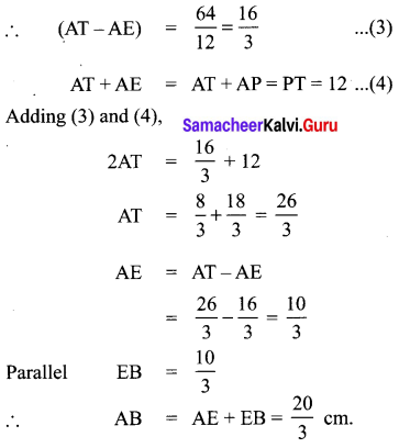10th Geometry Samacheer Kalvi Chapter 4 Ex 4.4