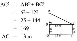 Samacheer Kalvi 10th Maths Chapter 4 Geometry Ex 4.5 11