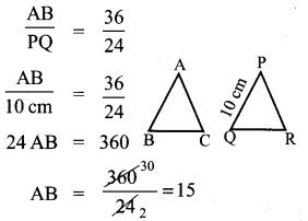 Samacheer Kalvi 10th Maths Chapter 4 Geometry Ex 4.5 6