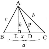 Samacheer Kalvi 10th Maths Chapter 4 Geometry Unit Exercise 4 11