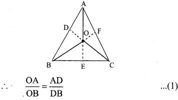 Samacheer Kalvi 10th Maths Chapter 4 Geometry Unit Exercise 4 6