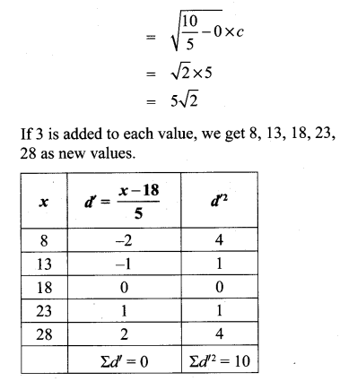 Samacheer Kalvi 10th Maths Solutions Chapter 8 Statistics and Probability Additional Questions 84