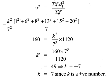 Samacheer Kalvi 10th Maths Solutions Chapter 8 Statistics and Probability Unit Exercise 8 66