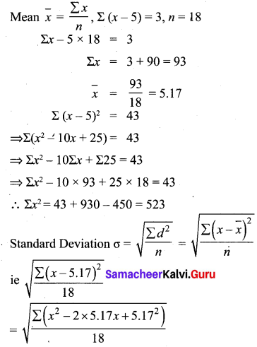 Samacheer Kalvi 10th Maths Solutions Chapter 8 Statistics and Probability Unit Exercise 8 67