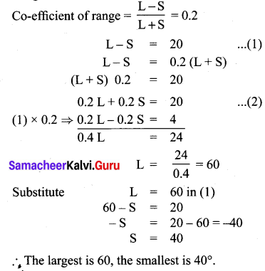 Samacheer Kalvi 10th Maths Solutions Chapter 8 Statistics and Probability Unit Exercise 8 72