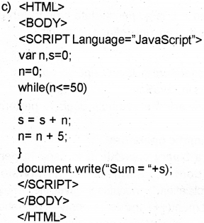 Plus Two Computer Science Chapter Wise Previous Questions Chapter 6 Client-Side Scripting Using JavaScript 26